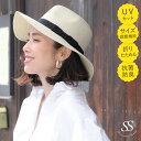 【ポイント10倍】帽子 レディース UV カット つば広 中...