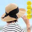 フラワー 女優 帽子 波型 リボン ストローハット 波型 お花 リボン レディース