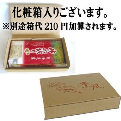 【数量限定】稀少!北海道産新米ゆめぴりか(5kg)【送料無料】10P04oct13
