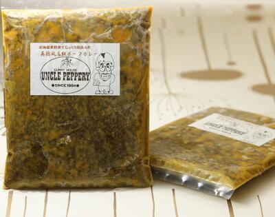 北海道カレー北海道産の野菜100%使用!4食入り