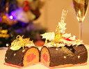 クリスマスケーキ ノエルムースショコラ ハスカップ 送料無料...