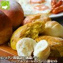 冷凍 パン 送料無料 高級小麦 北海道美瑛産 ゆめちから使用 ニングルフォーレのパン 11個セット 父の日ギフト対応 別途送料が発生する地域があります。