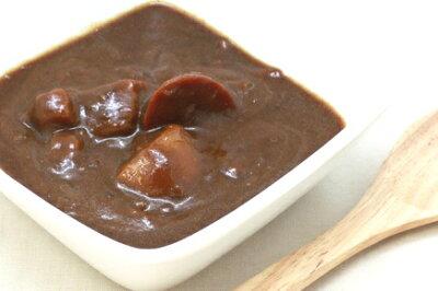 富良野ブラックカレー4種類セットビーフ・ポーク・チキン・野菜【各1袋200g】