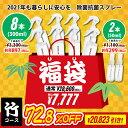 【送料無料!72%OFF】福袋 2021 除菌スプレー ボタニカルエイド99.9 日本製 ノンアルコ