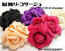 コサージュ【4】花飾り【コサージュ5color/2個セット】髪飾りクリ...