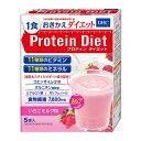 DHC プロティンダイエット(いちごミルク味)5袋入 ダイエット 健康 おきかえ食 ビタミン ミネラル ポリフェノール ダイエット食品