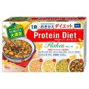 DHC プロティンダイエットフレーク 15袋入 (5味×各3袋) 置き換え食 フレーク 食物繊維 おきかえ ダイエット dhc