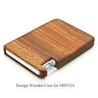 木で作ったMINTIA専用ケース