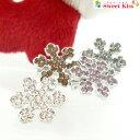 雪の結晶ブローチ小(1コ) スノーフレーク | クリスマス コスチューム 衣装 アクセサリー ギフト クリス...