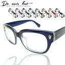 伊達メガネ.ウェリントン型.9色【レンズのあり・なし選択可】PCメガネも取り扱い♪◆[黒縁眼鏡/ビックレンズ/ビックフレーム/キレカジ系/伊達メガネ/アメカジ系/ロック系/セルフレーム/黒ぶち眼鏡/伊達眼鏡]