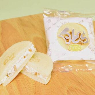 白どら-セレクト12個セットレーズンバター、小豆バター、宇治抹茶バター、チーズ、はちみつバター[スイートオーケストラ北海道わらく堂]