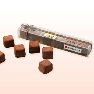 ただいま話題沸騰中!!おもっちーずとチョコ風味のおもっちーずを楽しめる商品です人気商品の...