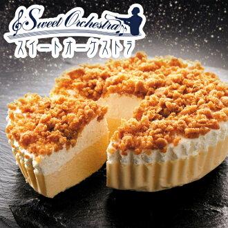 星屑のチーズケーキ