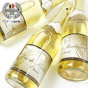 DucdeMontagne(デュク・ドゥ・モンターニュ)◆ノンアルコールワイン◆
