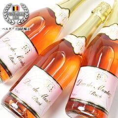 本格派ノンアルコール・スパークリングワイン安さでも人気デュク・ドゥ・モンターニュ・ロゼ ...