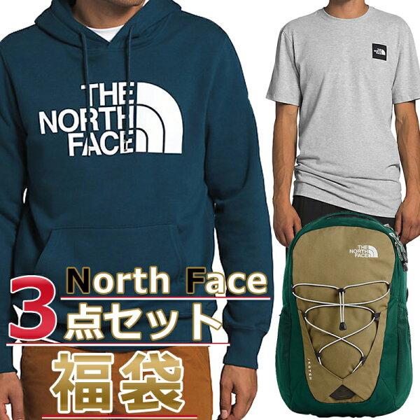 ノースフェイス福袋Tシャツパーカーリュックメンズ3枚セットUSAモデルTHENorthFace3点セットメンズブランド福袋取寄