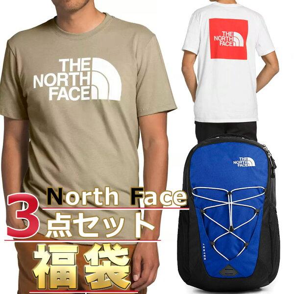 ノースフェイスTシャツリュック福袋メンズ3点セットUSAモデルTHENorthFaceメンズブランド福袋お得なリュックTシャツ2