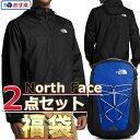 即日発送 ノースフェイス 福袋 ジャケット リュック メンズセット USAモデル THE North Face 送料無料 メンズ ブランド 福袋 2021 売れ筋 お得なバッグ ジャケットの2点セット あす楽 送料無料