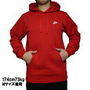NIKE パーカー ナイキ メンズ パーカー 赤 NSW クラブ プルオーバー フーディ Nike Men's NSW Club Fleece Pullover Hoodie University Red/University Red/White 【コンビニ受取対応商品】