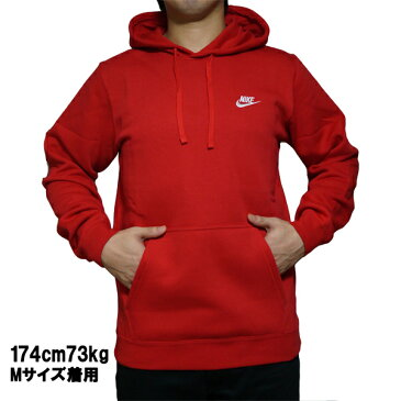 NIKE パーカー ナイキ メンズ パーカー 赤 NSW クラブ プルオーバー フーディ Nike Men's NSW Club Fleece Pullover Hoodie University Red/University Red/White