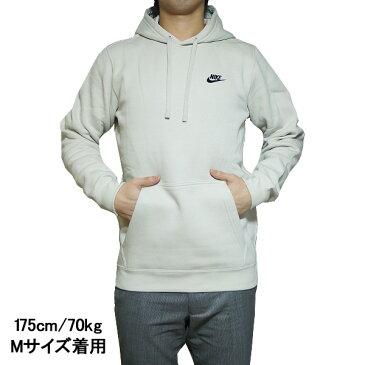 ナイキ パーカー メンズ クラブ フリース プルオーバー フーディ Nike Men's Club Fleece Pullover Hoodie Light Bone Light Bone
