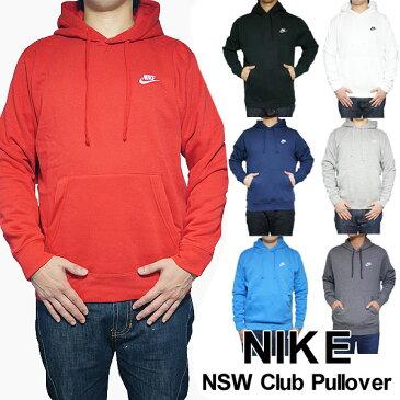 NIKE パーカー ナイキ メンズ 裏起毛 スウェットパーカー クラブ プルオーバー フーディ 大きいサイズ NSW Club Fleece Pullover Hoodie