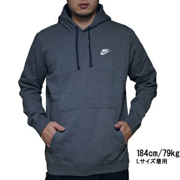 NIKE ナイキ メンズ パーカー グレー プルオーバー フーディ Nike Men's NSW Club Fleece Pullover Hoodie Charcoal Heather Charcoal Heather White