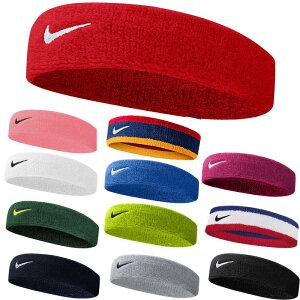 NIKE ヘアバンド メンズ レディース スウッシュ ヘッドバンド スポーツ ヘアバンド ユニセックス 男女兼用 NIKE Swoosh Headband