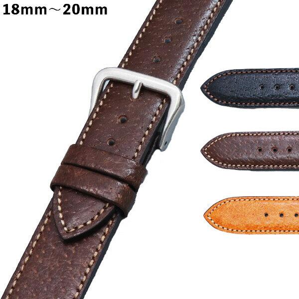 腕時計用アクセサリー, 腕時計用ベルト・バンド Accurate Form18mm19mm20mmaf4