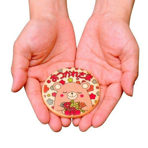転勤 退職 あいさつ お菓子 メッセージクッキー15枚セット 箱入り お礼 ギフト 個包装 お世話になりました