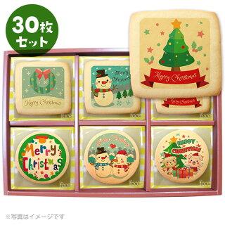 クリスマスプリントクッキー