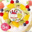 誕生日ケーキ HAPPY BIRTHDAY(ネコ) 生クリーム 5号サイズ(4〜6名分) バースデーケーキ 宅配 プレゼント フォチェッタ その1