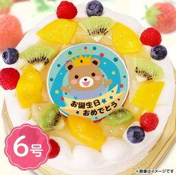 誕生日ケーキ お誕生日おめでとう(男の子・クマ) 生クリーム フルーツたっぷり マカロン ろうそく付 6号サイズ(6〜8名分) イラストケーキ プレゼント