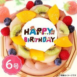 誕生日ケーキHappy Birthday (くま文字) ショコラ フルーツたっぷり マカロン ろうそく付 6号サイズ(6〜8名分) イラストケーキ プレゼント