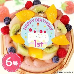 1歳 誕生日ケーキHAPPY 1st BIRTHDAY ショコラ6号サイズ(6〜8名分) イラストケーキ プレゼント