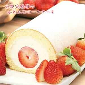 お取り寄せ(楽天) 大粒完熟いちごのふわふわロールケーキ フォチェッタ 価格2,980円 (税込)