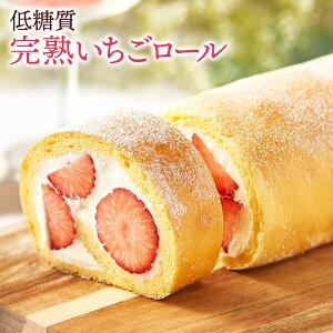 特集商品 ロールケーキ特集