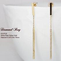 """一筋のダイヤモンドの輝きを耳元に""""DiamondRay""""天然ダイヤモンド0.1/0.1ctピアス【K10orK18/WG・PG・YG】【送料無料】【プレゼント】【ギフト】メタルバー"""