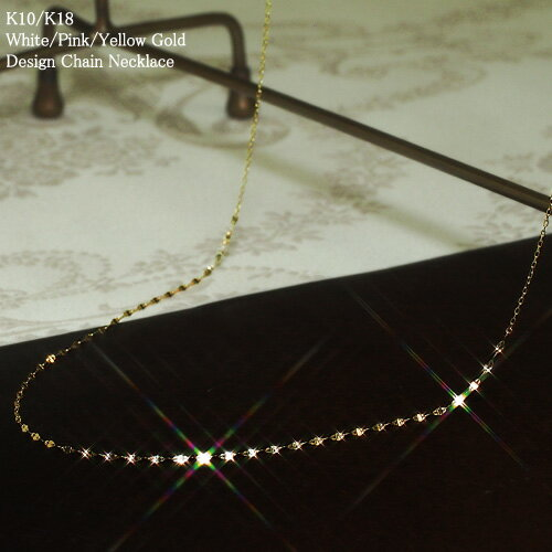 エクレアチェーン ロング ネックレス 60cmK10/K18・WG/PG/YG送料無料 メタル シンプル 華奢 18金 地金