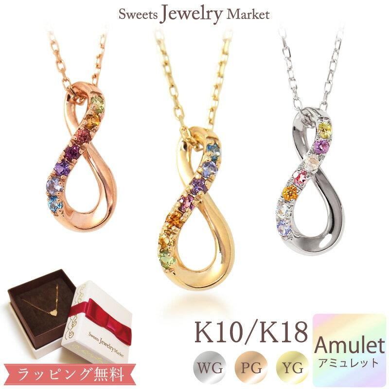 レディースジュエリー・アクセサリー, ネックレス・ペンダント  Infinity Amulet K10 K18 WG PG YG 10K 18K 10 18 7
