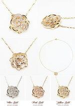 """ダイヤモンドの雫を纏うバラ""""LuxuryRose""""ダイヤモンド0.14ctネックレス【K10orK18/WG・PG・YG】【送料無料】【smtb-m】【_包装選択】【薔薇/バラ/ローズ】"""