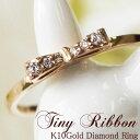 【送料無料】オシャレな人必見!華奢さがかわいいプチリボン♪天然ダイヤモンド0.04ct タイニ...