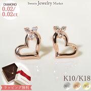 ダイヤモンド オープン フラワー ホワイト ゴールド イエロー プレゼント