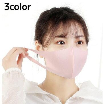 マスク 在庫あり 洗える グレー 洗える 布 ポリウレタン マスク 大人 レギュラーサイズ 男女兼用 予防 花粉 風邪 かぜ ウイルス 対策 大人用マスク 洗えるマスク ひんやり UVカット