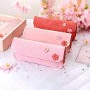 ロマンチック桜ペンケース 全3種 筆箱 おしゃれ かわいい メンズ レディース プレゼント