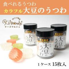 【カラフル大豆のうつわ】〜食べれる大豆のうつわ〜15枚入 03P01Mar15