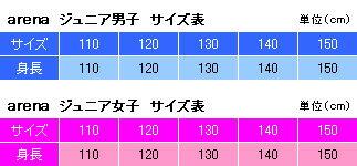 【あす楽対応】【FINA承認】130~150サイズ!FAR-4512MJarenaアリーナジュニア男子子供用ハーフスパッツUROKOSKIN(うろこスキン)競泳水着競泳用水着