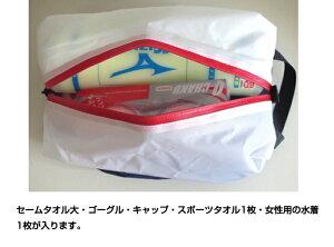 【あす楽対応】SD92B20SPEEDOスピードウォータープルーフMサイズプルーフバッグスイムポーチ水泳