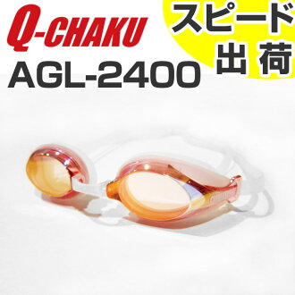AGL-2400 arena arena Q-CHAKU mirror goggles with cushioned swimming goggles swim goggles swim swimming for FOPK fs3gm