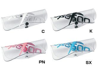 Swim goggles SD92B31 speedo swim swimming goggles goggle case for competitive swimming fs3gm speed